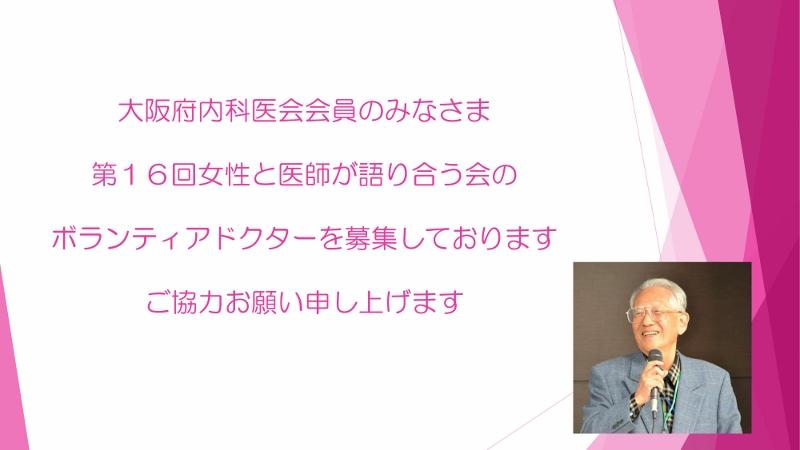 市民講座9 (800x450).jpg